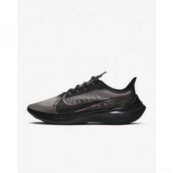 Nike Zoom Gravity BQ3202-004 Noir Online Acheter