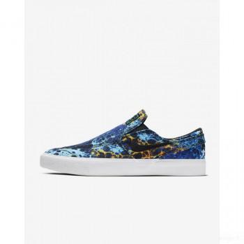 Nike SB Zoom Stefan Janoski Slip Canvas RM Premium CJ7760-900 Multicolore Grosses soldes