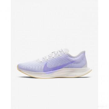 Nike Zoom Pegasus Turbo 2 AT8242-004 Teinte Platine Online Store