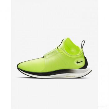 Nike Zoom Pegasus Turbo XX AR4347-700 Volt Glow En ligne Shop