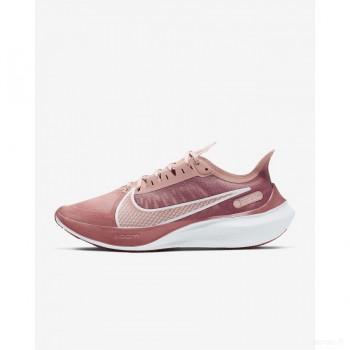 Nike Zoom Gravity BQ3203-600 Quartz Rose Vente en ligne
