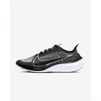Nike Zoom Gravity BQ3203-002 Noir Meilleures ventes